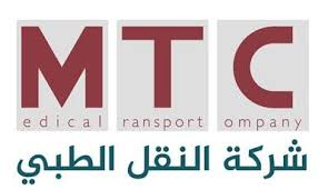 ISO 20658 Medical transport company certification