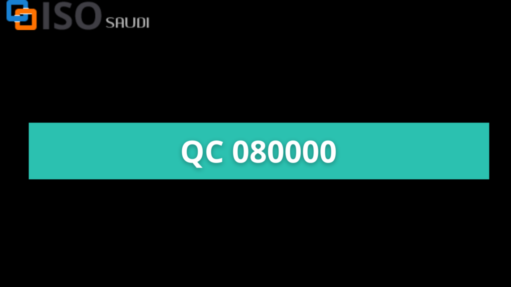 QC080000 – An Outline